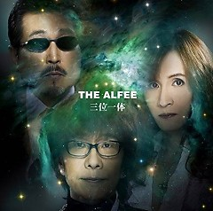 Sanmi Ittai - The Alfee