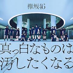 Masshiro na Mono wa Yogoshitaku naru CD1 - Keyakizaka46