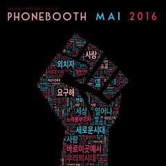 MAI 2016 - Phonebooth