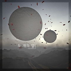 Two Moon (Single) - Cenchrea