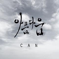 Summer Beauty (Single) - CAN ((KPOP))