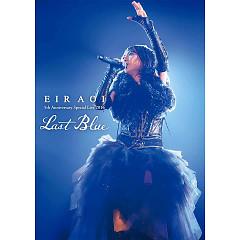 Eir Aoi 5th Anniversary Special Live 2016 ~LAST BLUE~ at Nippon Budokan CD1 - Eir Aoi