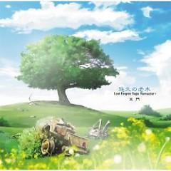 Yuukyuu no Rouboku Lost Empire Saga Remaster+