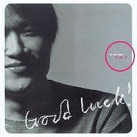 Good Luck CD1 - An Chi Hwan