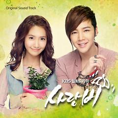 Love Rain OST Part.3 - Tiffany