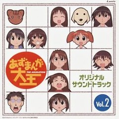AZUMANGA-DAIOH Original Soundtrack Vol.2 CD1