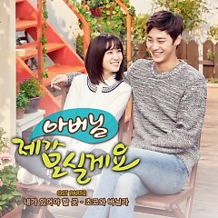 Father, I'll Take Care Of You OST Part.2