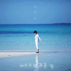 Blue Nights Of Jeju Island (Single)