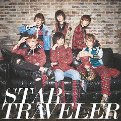 STAR TRAVELER - Fudanjuku