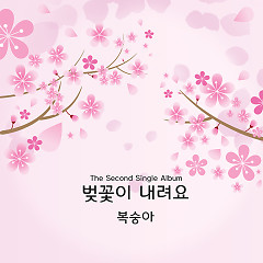 The Cherry Tree Goes Down (Single) - Bok Soong A