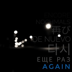 Again (Single) - Ki Seong