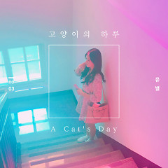 A Cat's Day (Single) - U-Byul