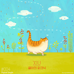 Tangerine Picnic (Single) - Xiu