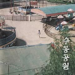 Suwon Park (Single) - Lee Gwon Hyeong
