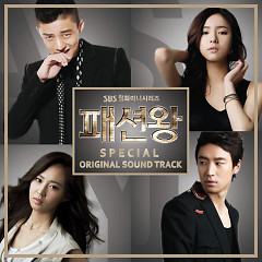 Fashion King Special OST