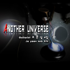 Another Universe - Joe Yoonsub Band