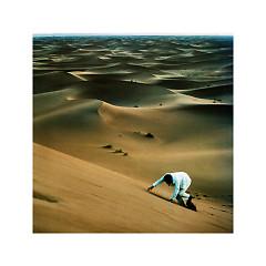 Prince Of Tears - Baxter Dury