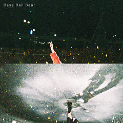 Kogen - Base Ball Bear