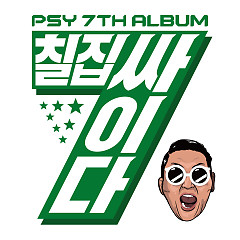 PSY (The 7th Album) - PSY