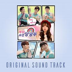 Matching! Boys Achery OST - Cho Hee