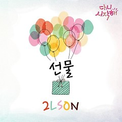 Start Again OST Part.13