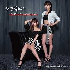 J-young (2nd Single)