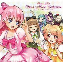 Otoca D'or Otoca Music Collection CD1