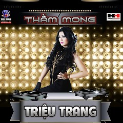 Thầm Mong (Vol 22)