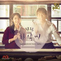 Golden Pouch OST Part.3 - Dawon ((Cosmic Girls))
