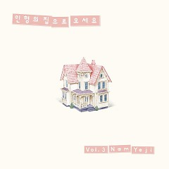 Come To The Doll House - Nam Yeji