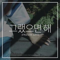 I Hope So (Single) - Jo Hyuk Sang