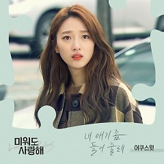 Love Returns OST Part.10