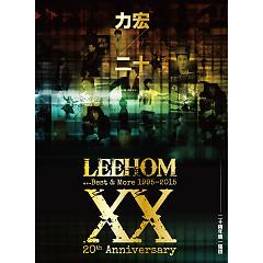 力宏二十 二十周年唯一精选 / LEEHOM XX: BEST & MORE 1995-2015 (20TH ANNIVERSARY) CD2 - Vương Lực Hoành