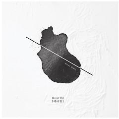 Mono Heart (Single) - HearIM