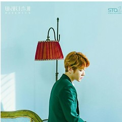 Take You Home (Single) - Baekhyun