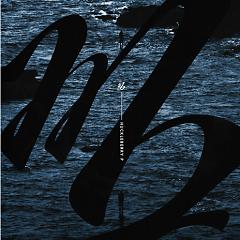 Dot (Mini Album)