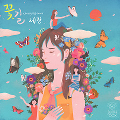 Jelly Box Flower Way (Single) - Sejeong