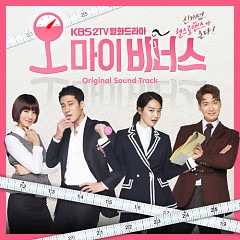 Oh My Venus OST Part.4