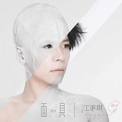 面具 / Mặt Nạ