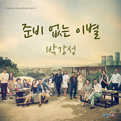 Mom OST Part.5 - Park Kang Sung