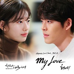 Uncontrollably Fond OST Part.11 - Honey-G