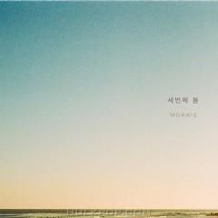 Third Spring (Single)