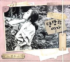A Dignified Woman (Mini Album) - Yeon Woo