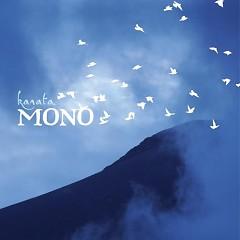 Kanata (digital single)