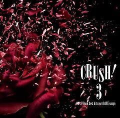 CRUSH! 3 -90's V-Rock best hit cover LOVE songs-