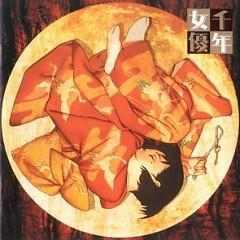 千年女优 (Millennium Actress OST) - Hirasawa Susumu
