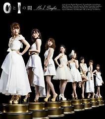 0 to 1 no Aida CD3