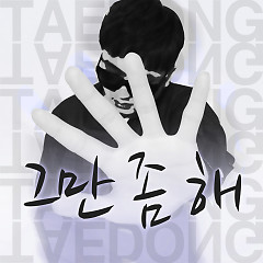 That's Enough (Single) - TaeDong
