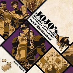 JoJo no Kimyou na Bouken Stardust Crusaders Original Soundtrack [Destination]