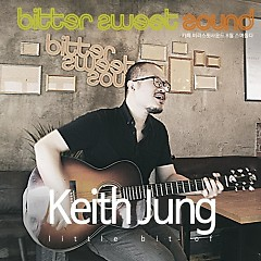 Cafe Vera Sweet Sound Immerse In August (Single) - Keith Jung
